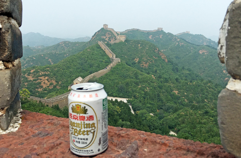 Ein Bild, eine Geschichte: Magische Reise zur Chinesischen Mauer